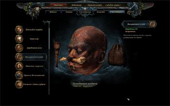 Легендарные предметы в Risen 2: Темные воды