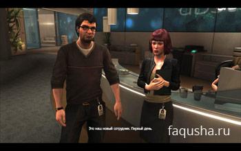 Абстерго Энтертейнмент в Assassin's Creed 4: Black Flag