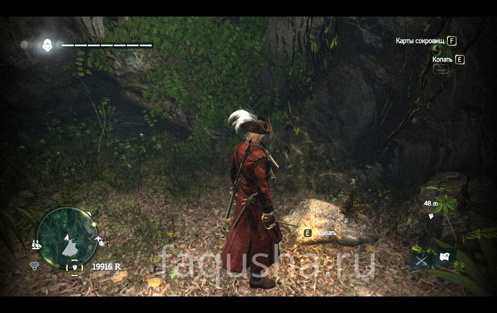 Обзор Assassin's Creed 4: Black Flag - рецензия на игру Assassin's ... | 644x1024