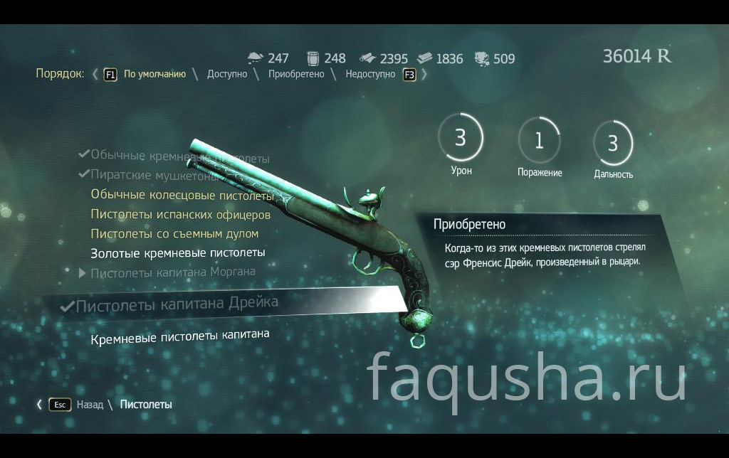 Косплей Edwar Kenway(Эдвард Кенуэй) Assasin's Creed 4: Black Flag ... | 644x1024