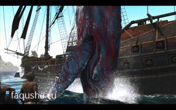 Охота на горбатого кита в Assassin's Creed 4: Black Flag