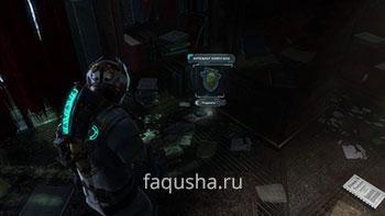 Артефакты Earth GOV в Dead Space 3