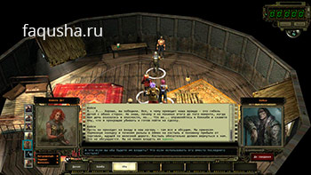 Мирное решение конфликта между Топеканами и Аткинсонами в Wasteland 2
