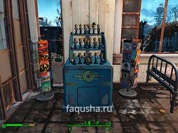 Полная коллекция пупсов в Fallout 4