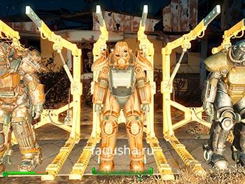 Силовая броня T-45 Fallout 4