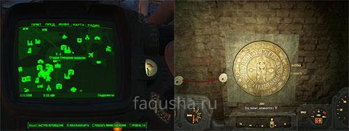 Карта с местоположением Подземки в задании Путь Свободы в Fallout 4