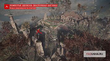 Вход в подземелье поместья Лериона со статуей и сокровищами в крипте в Assassin's Creed Valhalla