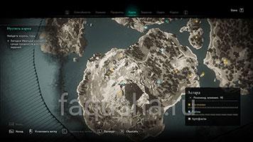 Карта с местоположением корня горы в Асгарде в Assassin's Creed Valhalla
