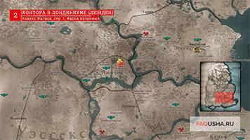 Карта с расположением 1 страницы кодекса Магаса в Люндене в Assassin's Creed Valhalla