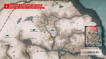 Карта с расположением 2 страницы кодекса Магаса в Йорвике в Assassin's Creed Valhalla