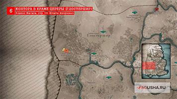 Карта с расположением 3 страницы кодекса Магаса в Глостершире в Assassin's Creed Valhalla