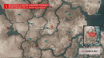 Карта с расположением 4 страницы кодекса Магаса в Ледечестершире в Assassin's Creed Valhalla