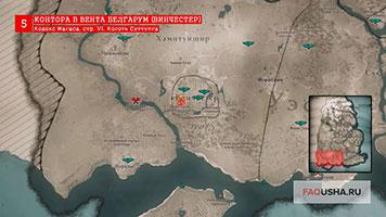 Карта с расположением 6 страницы кодекса Магаса в Винчестере в Assassin's Creed Valhalla
