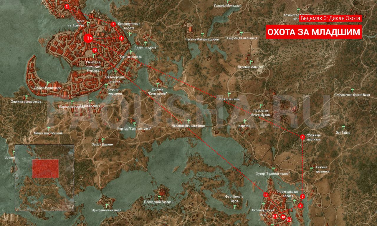 Ведьмак 3 казино на карте открыть казино в украине