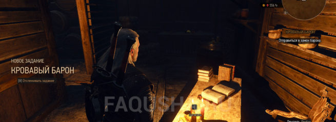 Начало прохождения задания 'Кровавый барон' в 'Ведьмаке 3'