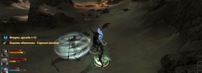 """Прохождение задания """"Горькая пилюля"""" в Dragon Age 2"""