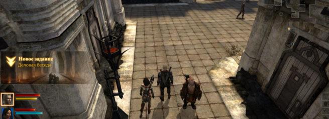 """Прохождение задания """"Деловая беседа"""" в Dragon Age 2"""
