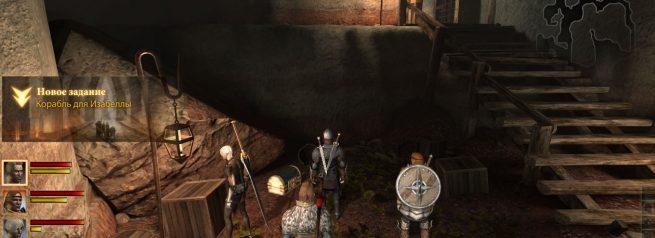 """Прохождение задания """"Корабль для Изабеллы"""" в Dragon Age 2"""