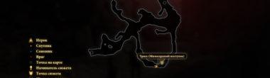 """Карта задания """"Милосердный поступок"""" в Dragon Age 2"""