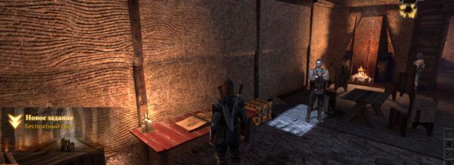 """Прохождение задания """"Бесплатный сыр"""" в Dragon Age 2"""