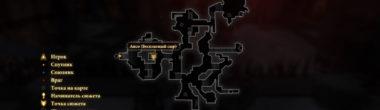 """Карта задания """"Бесплатный сыр"""" в Dragon Age 2"""