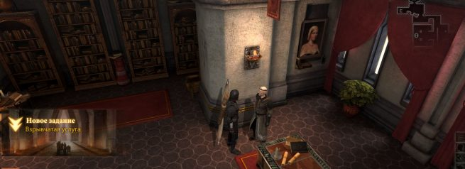"""Прохождение задания """"Взрывчатая услуга"""" в Dragon Age 2"""