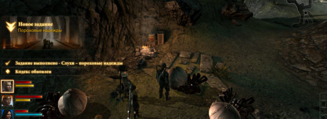 """Прохождение задания """"Пороховые надежды"""" в Dragon Age 2"""