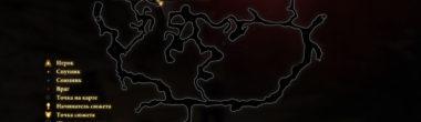"""Карта задания """"Пороховые надежды"""" в Dragon Age 2"""