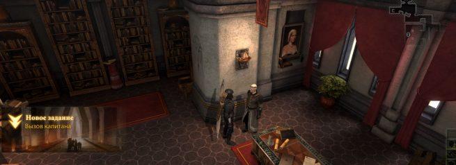 """Прохождение задания """"Вызов капитана"""" в Dragon Age 2"""