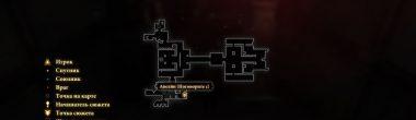 """Карта задания """"Вызов капитана"""" в Dragon Age 2"""