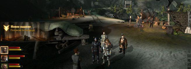 """Прохождение задания """"Ползком по пещере"""" в Dragon Age 2"""