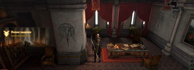 """Прохождение задания """"Требования Кун"""" в Dragon Age 2"""