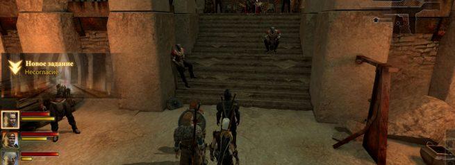 """Прохождение задания """"Несогласие"""" в Dragon Age 2"""