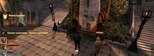 """Прохождение задания """"Долг"""" в Dragon Age 2"""
