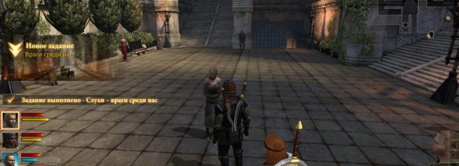 """Прохождение задания """"Враги среди нас"""" в Dragon Age 2"""