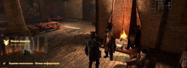 """Прохождение заданий """"Новая информация"""" и """"Дела семейные"""" в Dragon Age 2"""