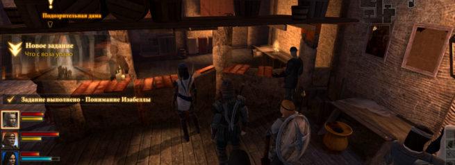 """Прохождение задания """"Что с воза упало"""" в Dragon Age 2"""