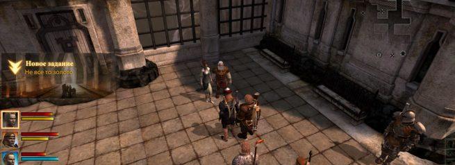 """Прохождение задания """"Не все то золото"""" в Dragon Age 2"""