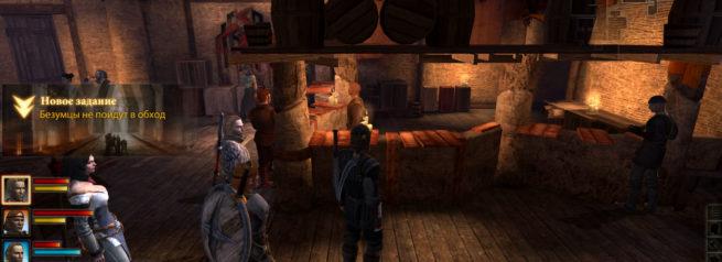 """Прохождение задания """"Безумцы не пойдут в обход"""" в Dragon Age 2"""