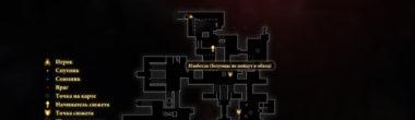 """Карта задания """"Безумцы не пойдут в обход"""" в Dragon Age 2"""