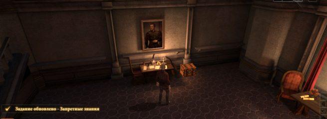 """Прохождение задания """"Запретные знания"""" в Dragon Age 2"""