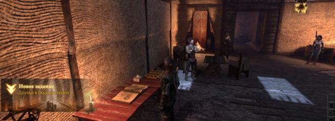 """Прохождение задания """"Друзья в скудных краях"""" в Dragon Age 2"""