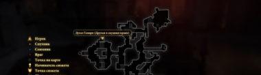 "Карта задания ""Друзья в скудных краях"" в Dragon Age 2"