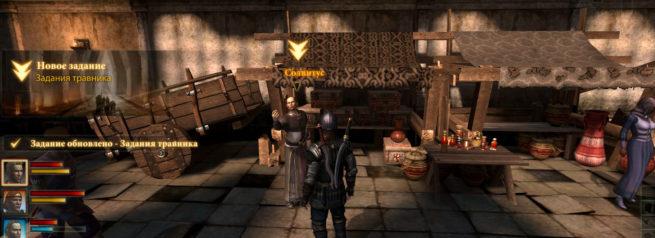 Прохождение заданий травника в Dragon Age 2