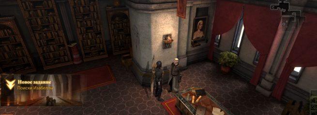 """Прохождение задания """"Поиски Изабеллы"""" в Dragon Age 2"""