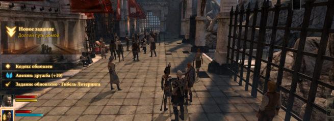 """Прохождение задания """"Долгий путь домой"""" в Dragon Age 2"""