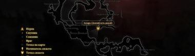 """Карта задания """"Долгий путь домой"""" в Dragon Age 2"""