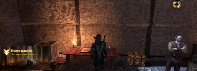 """Прохождение задания """"Незаконченные дела"""" в Dragon Age 2"""