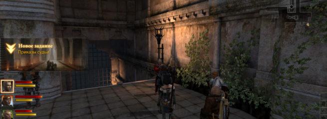 """Прохождение задания """"Приказы судьи"""" в Dragon Age 2"""