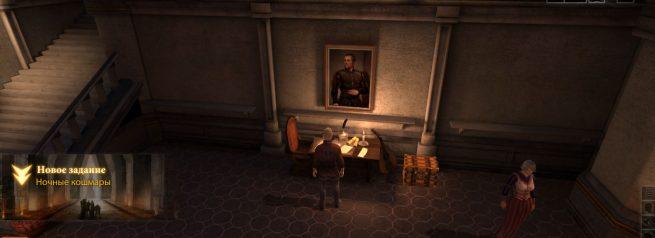 """Прохождение задания """"Ночные кошмары"""" в Dragon Age 2"""